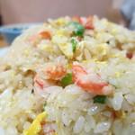 蓬莱軒 - 蟹炒飯のアップ