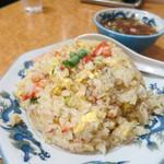 蓬莱軒 - 蟹炒飯