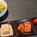 焼肉 菜華 -