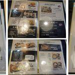 蕎麦割烹 黒帯 - メニュー。蕎麦割烹黒帯(名古屋市)食彩品館.jp撮影