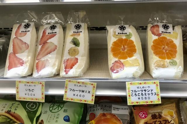めい サンド ぜん や フルーツ 名古屋の本当に美味しいフルーツサンドの名店おすすめ10選 |