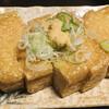 貝掛温泉 - 料理写真:栃尾の油揚げ