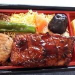 成城石井 - 3種鶏づくし