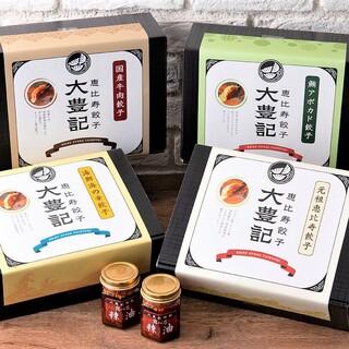 【元祖恵比寿餃子をお取り寄せ】ネット注文で全国配送致します♪
