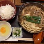 にし家 - すき焼き定食