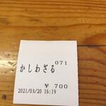 147955317 - チケット