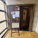 147957099 - epais(エペ)の入り口