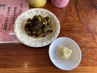 大鶴ちゃんぽん - 辛子高菜 300円とニンニク(2021年3月)