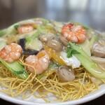 中国家常菜 燕郷房 -