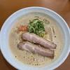 麺の匠 和み - 料理写真:海老そば(¥750)左上のピンクが小エビ
