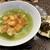 割烹 天ぷら 三太郎 - 料理写真:ラストの天茶、最高♬