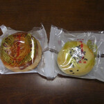 華正樓 - 小月餅、黒ゴマ