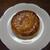 華正樓 - 料理写真:小月餅