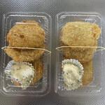 おさかな天国 - エビカツ、タイムセールで2パック500円