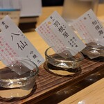 ぬる燗佐藤 - 日本酒3種
