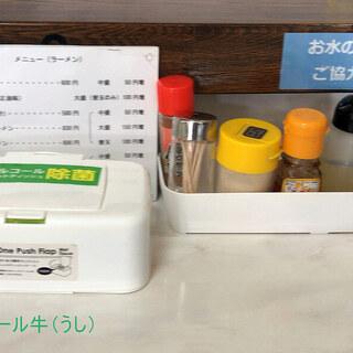ラーメン爺 - 料理写真: