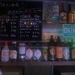 琉球ムーガタ鍋 - オリオンビールからテキーラまで取り揃えてます。