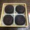 Komatsuyaohagiten - 料理写真:おはぎ 4個入