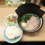 武蔵家 - スリーショット