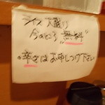 26号くるりんカレー - 大盛り無料の案内