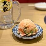 大衆 焼き肉ホルモン 大松 - ポテトサラダ