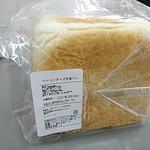 ラ・パン - ベーコンチーズ生食パン