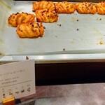 森のレストラン ニニヌプリ -