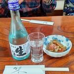 割烹みや川 - 冷酒谷桜生いき&お通し850円