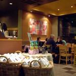 スターバックス・コーヒー - OptioA30で撮影