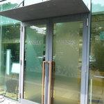 カノビアーノ アネックス - ☆入口はこんな雰囲気です☆