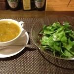 14800726 - ランチA(1400円):農園サラダと農園スープ