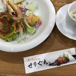 せりぐち - 料理写真: