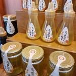 長坂養蜂場 - 三ヶ日みかん蜂蜜(買えない時期もあります)