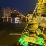 長坂養蜂場 - 夜のお店前風景