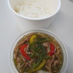 中華料理 華山 - セパレートされてる、あんかけ丼