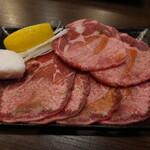 焼肉元太 - 牛タン(890円)