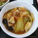 餃子の王将 - 令和2年2月 本日のランチ 中華丼