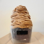 パティスリー カーヴァンソン - 料理写真:デゥミモンブラン 500円!