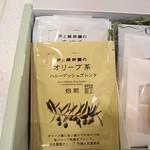 14802813 - オリーブのお茶