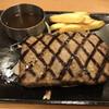 ビッグボーイ - 料理写真:ビーフハンバーグ180g 780円