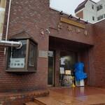 岩本珈琲 - お店の外観