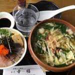 海鮮とご馳走食堂幸福 - 料理写真: