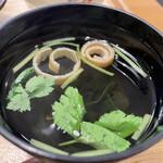 中央食堂・さんぼう - 吸い物