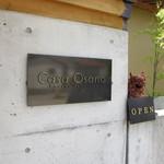 Casa Osano -