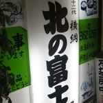 14804982 - 北の富士
