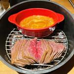 nakameguro 燻製 apartment -  黒毛和牛モモ肉の瞬間燻製(150g 2,100円)