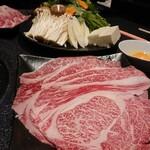 水炊き風もつ鍋 もつ彦 - 神戸牛すき焼きロース