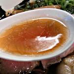 666 - 『煮干醤油ラーメン』スープのアップ。