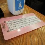 Souhonkesarashinahorii - 〆の蕎麦を注文するまで伝票を置かないのがかっこいい