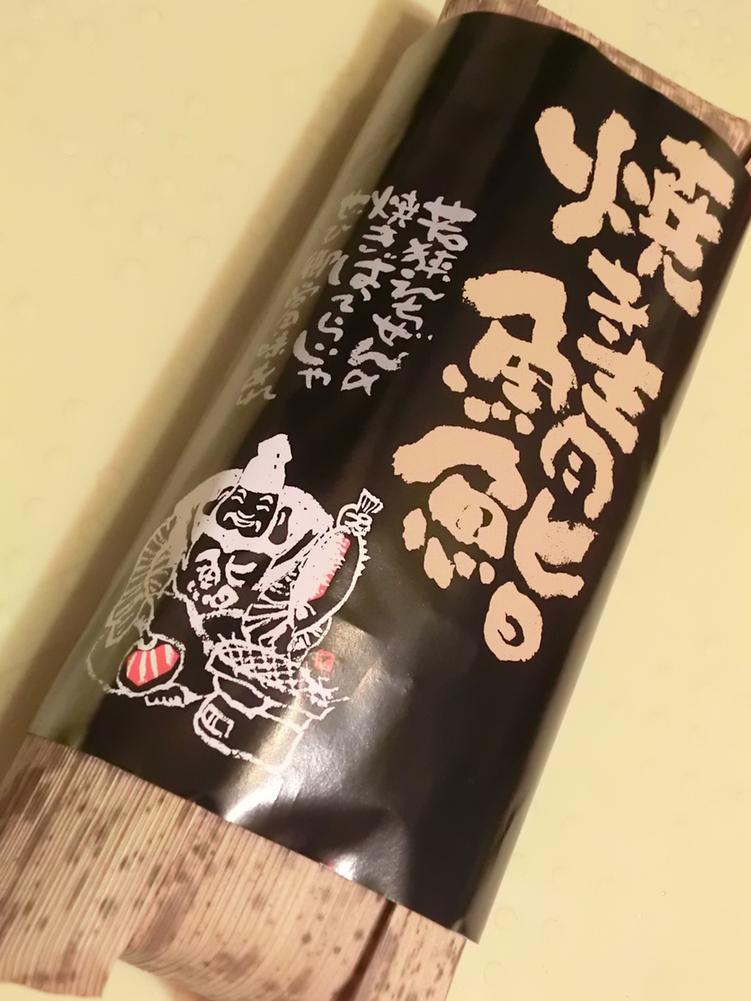 談合坂SA(上り)ショッピングコーナー